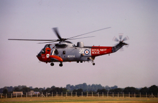 Coast Guard & Patrol - SAR